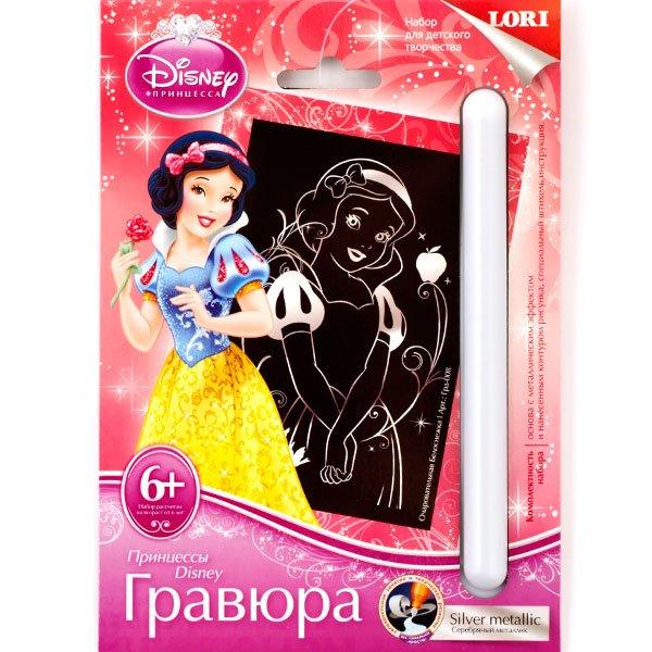 Гравюра Принцессы Disney, малая, с эффектом серебра «Очаровательная Белоснежка»Disney<br>Гравюра Принцессы Disney, малая, с эффектом серебра «Очаровательная Белоснежка»<br>