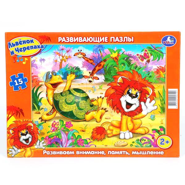 Развивающие пазлы в рамке «Львенок и Черепаха», 15 деталейПазлы Союзмультфильм<br>Развивающие пазлы в рамке «Львенок и Черепаха», 15 деталей<br>