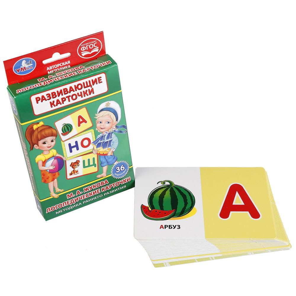 Развивающие карточки – Логопед...
