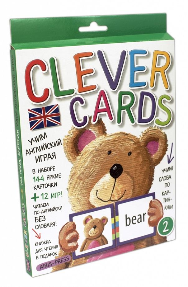 Набор карточек и книга из серии Учим английский играя, уровень 2Английский язык для детей<br>Набор карточек и книга из серии Учим английский играя, уровень 2<br>