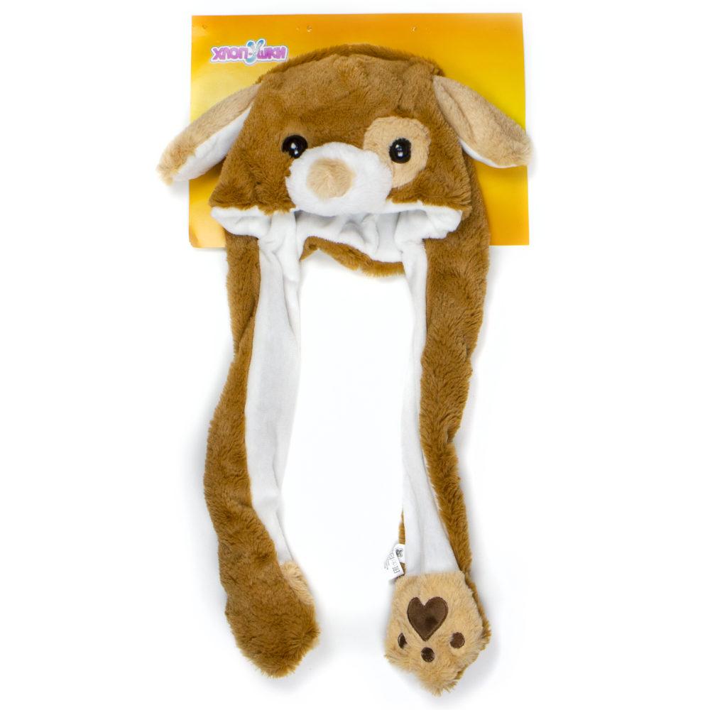 Шапка детская Собака из серии Хлоп-Ушки