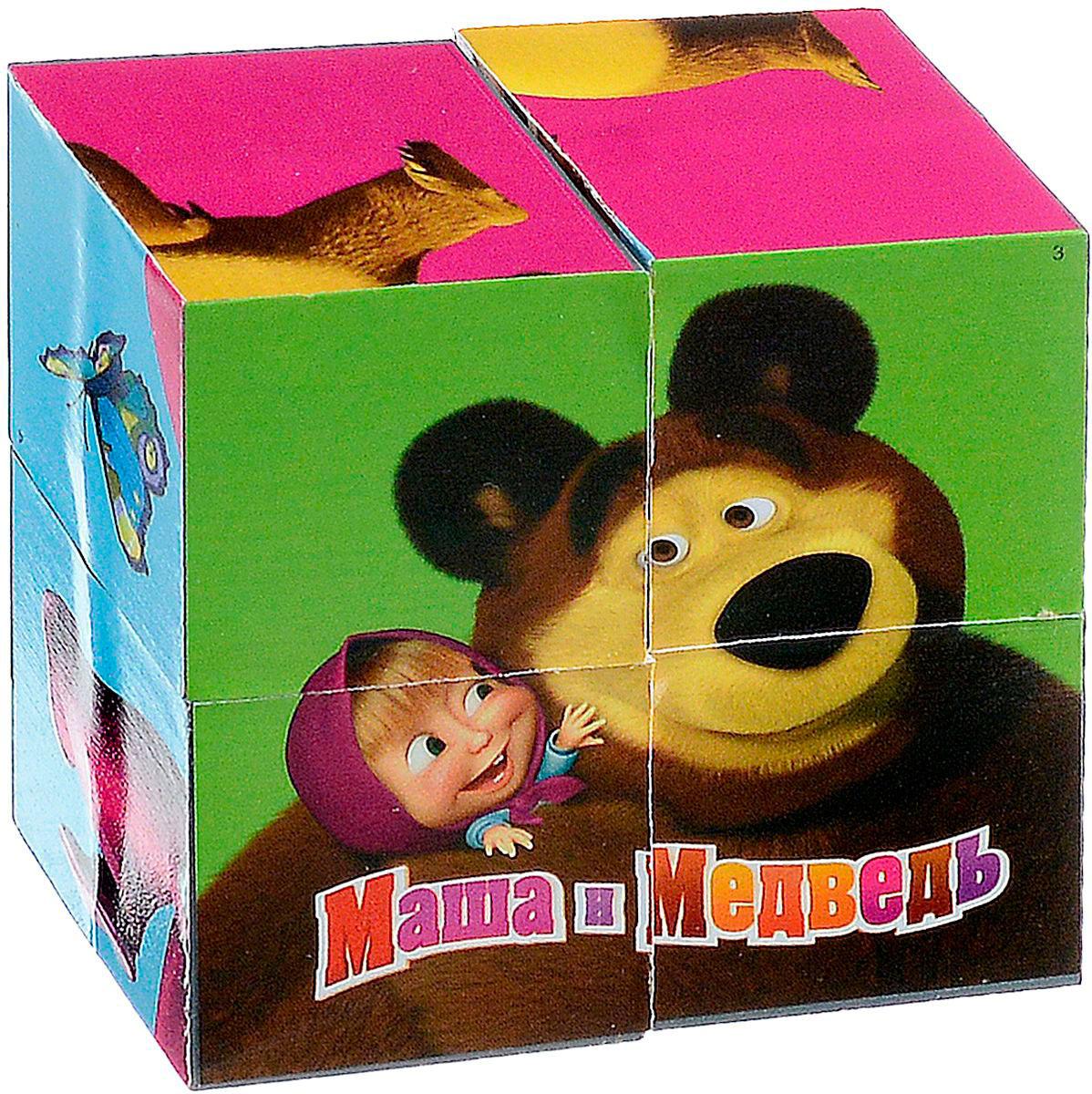 4 развивающих кубика - Маша и медведьКубики<br>4 развивающих кубика - Маша и медведь<br>