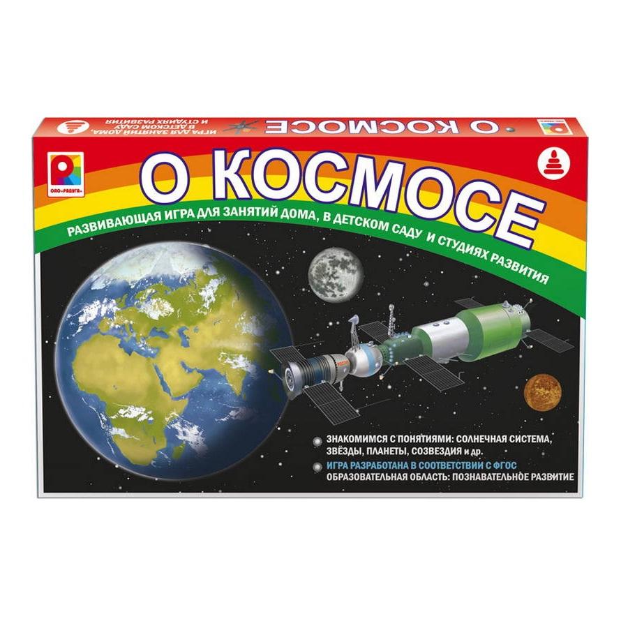 Игра настольная - О космосеРазвивающие<br>Игра настольная - О космосе<br>