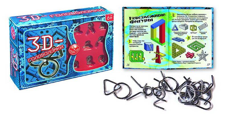 Набор 3D головоломокГоловоломки<br>Набор 3D головоломок<br>