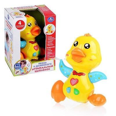 Купить Музыкальная игрушка – Цыпленок, с песнями В. Шаинского, светом, Умка