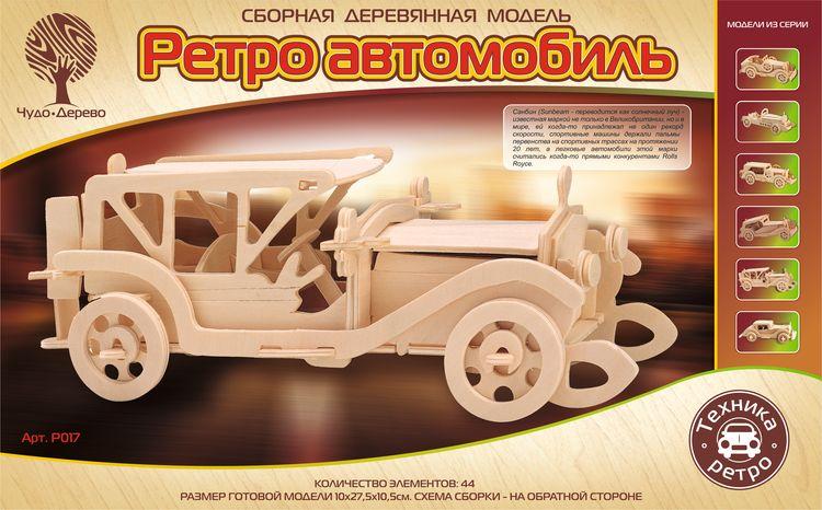 Модель деревянная сборная - Автомобиль Самбим, 4 пластины от Toyway