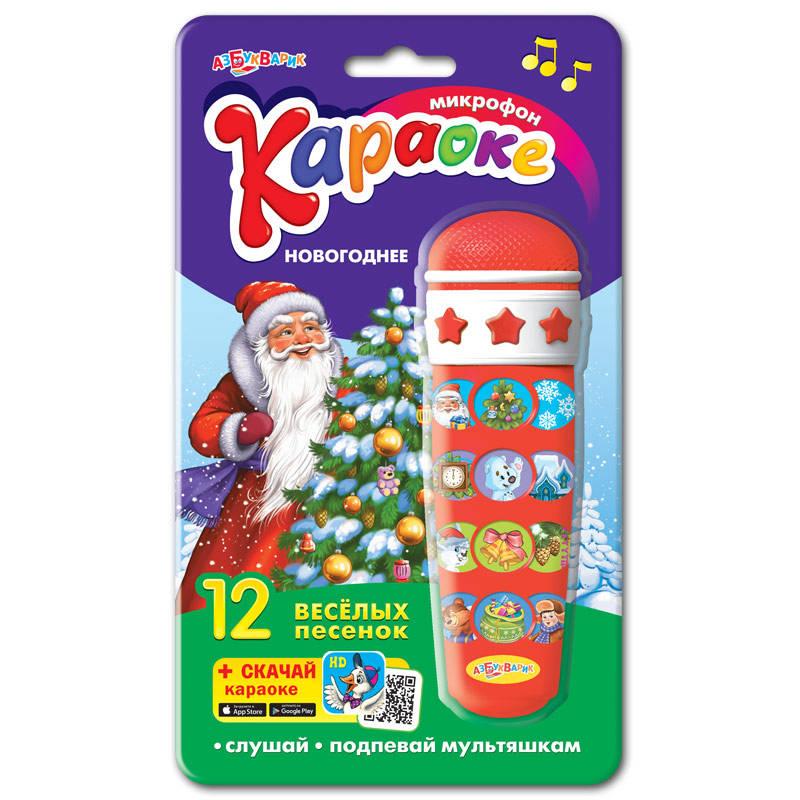 Микрофон - Новогоднее караокеМикрофоны и танцевальные коврики<br>Микрофон - Новогоднее караоке<br>