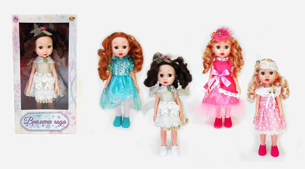Кукла из серии Времена года, 4 видаПупсы<br>Кукла из серии Времена года, 4 вида<br>