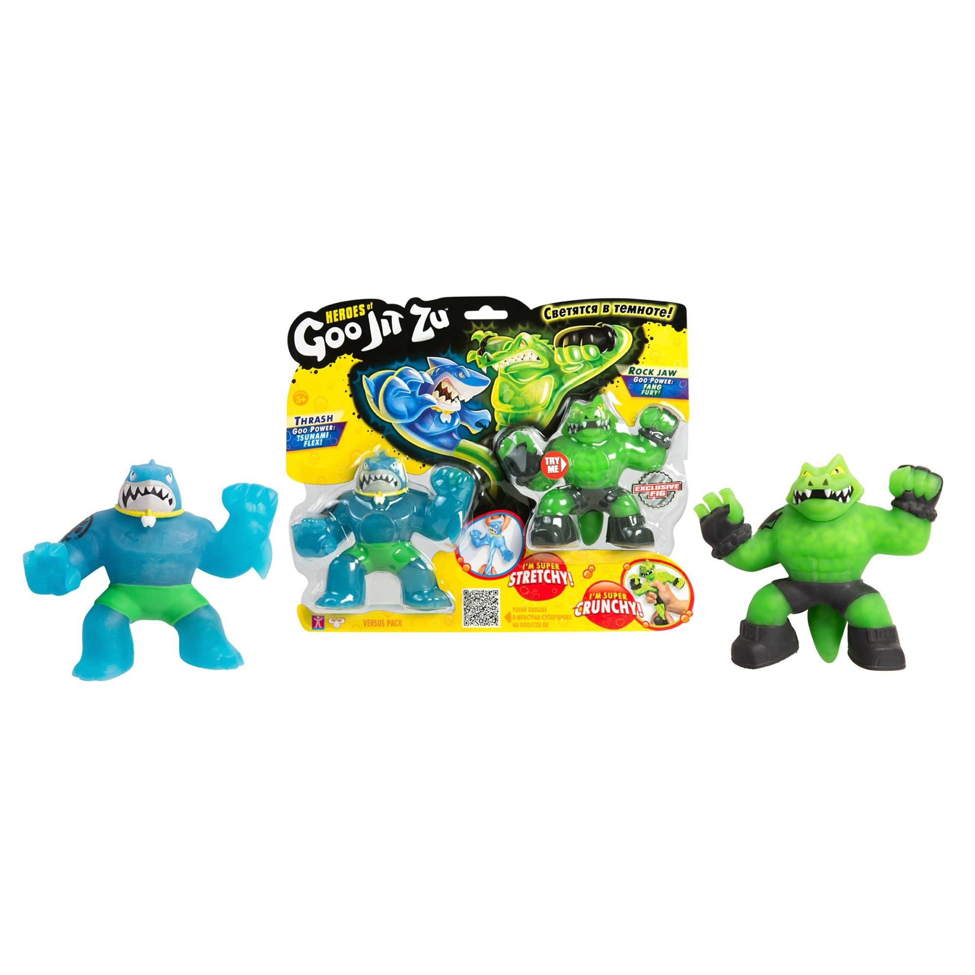 Купить Игровой набор с 2 тянущимися фигурками из серии Гуджитсу – Траш и Рок Джо, 12 см., светятся в темноте, GooJitZu