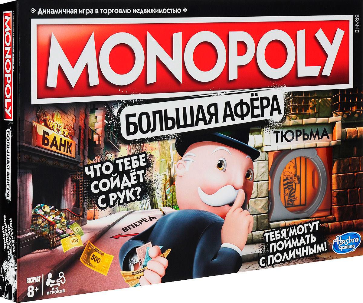 Игра настольная - Монополия большая афера фото