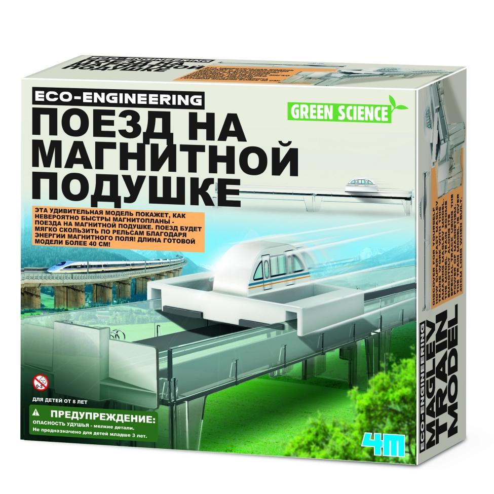 Купить Набор для создания модели Поезда на магнитной подушке, 4M