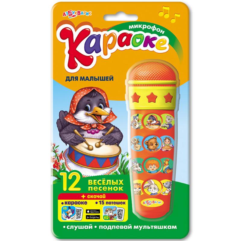 Купить Караоке-микрофон - Для малышей, красный, Азбукварик