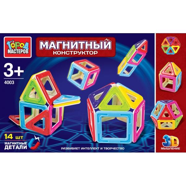 Конструктор магнитный из 14 деталейГород мастеров<br>Конструктор магнитный из 14 деталей<br>