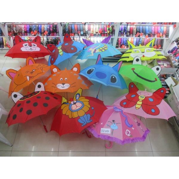 Зонт со свистком, 46 смДетские зонты<br>Зонт со свистком, 46 см<br>