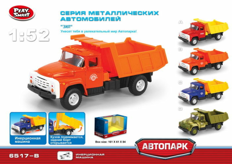 Купить Инерционный металлический грузовик, кузов поднимается, 1:52, 16 х 6 х 8 см, Play Smart