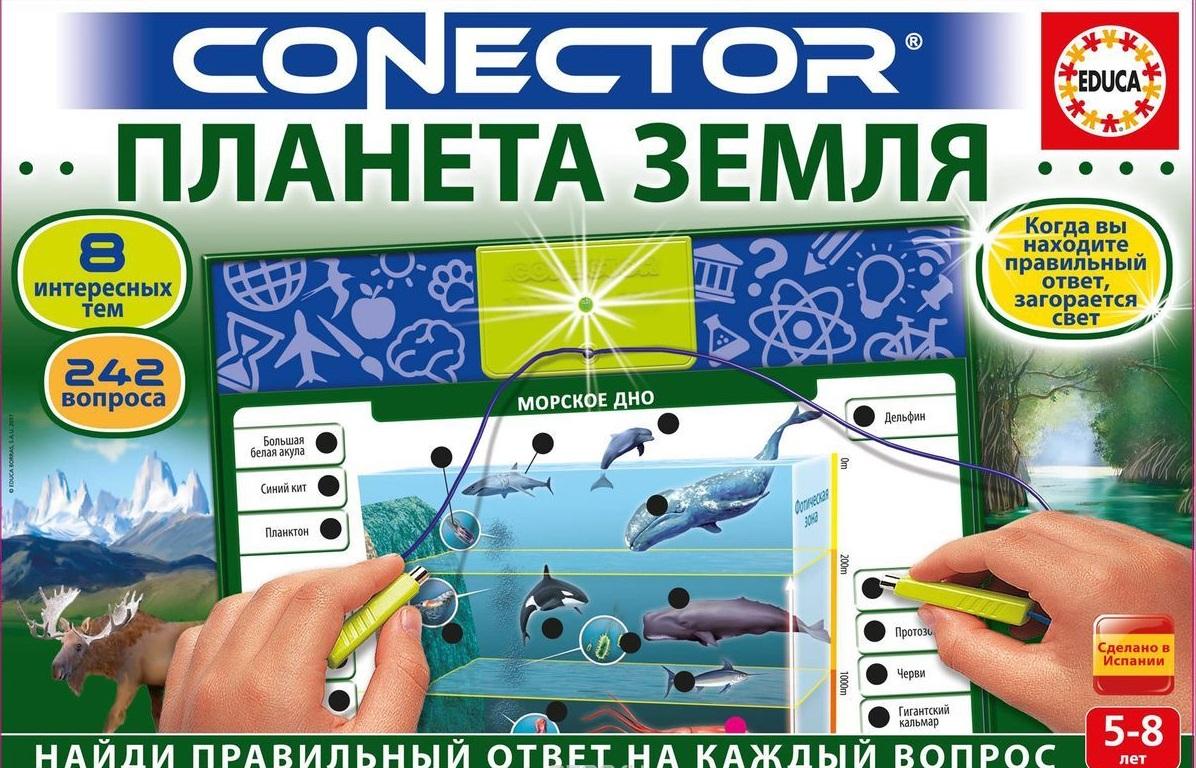 Электровикторина - Планета ЗемляВикторины<br>Электровикторина - Планета Земля<br>
