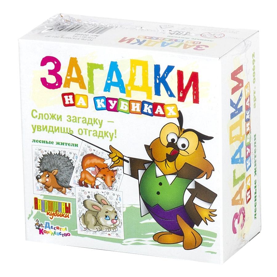 Кубики Загадки – Лесные жители, 4 штукиКубики<br>Кубики Загадки – Лесные жители, 4 штуки<br>