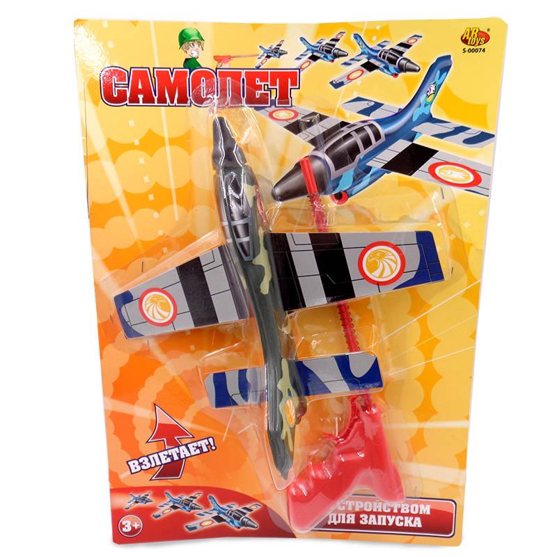 Самолёт истребитель, с устройством для запускаСамолеты, службы спасения<br>Самолёт истребитель, с устройством для запуска<br>