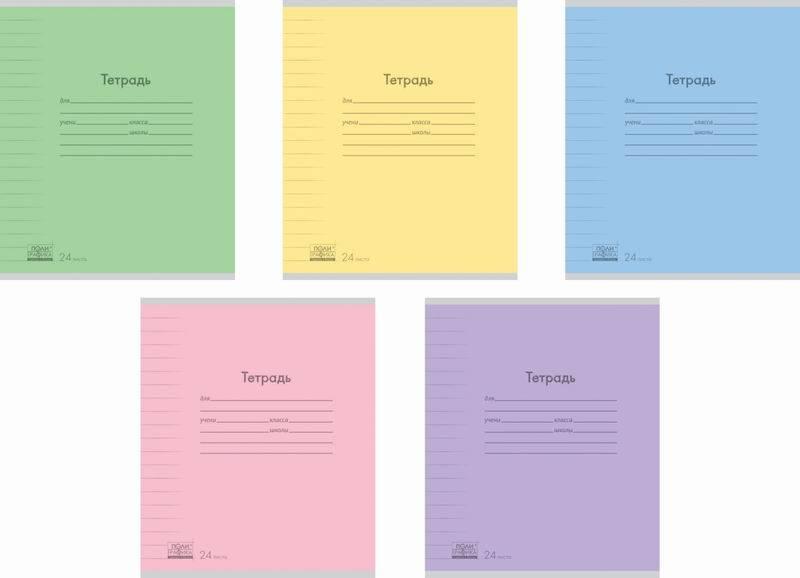 Ученическая тетрадь Классика, 24 листов в линейкуТетради<br>Ученическая тетрадь Классика, 24 листов в линейку<br>