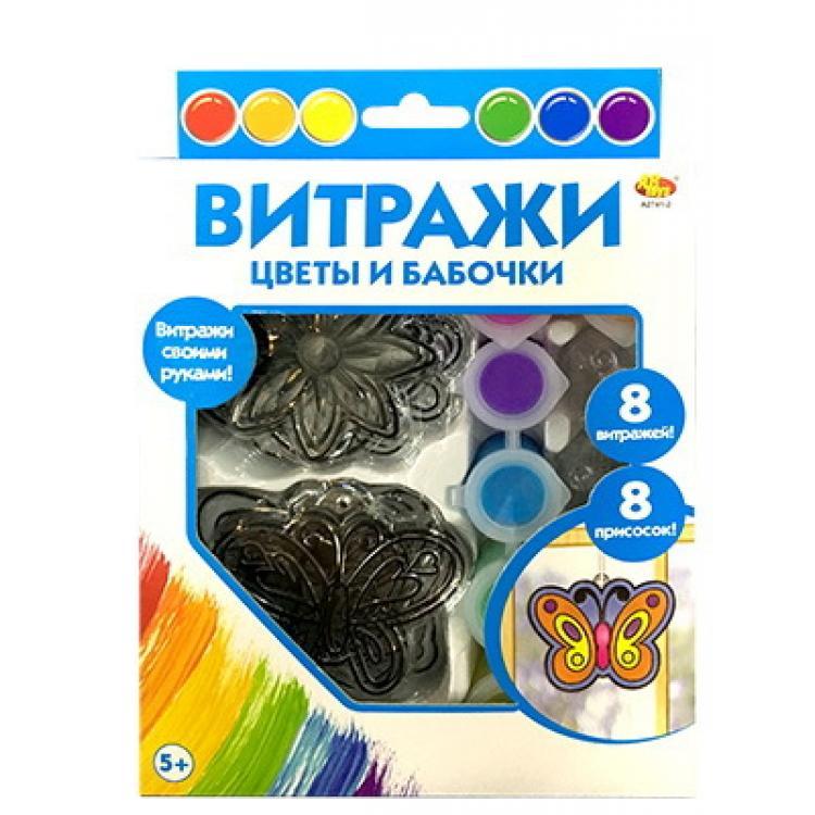 Купить Витражи - Цветы и бабочки, 8 шт. с присосками, шнуром и красками, ABtoys