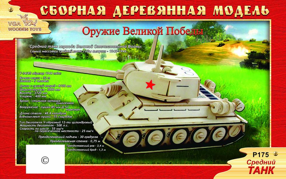 Сборная деревянная модель - Средний танкПазлы объёмные 3D<br>Сборная деревянная модель - Средний танк<br>