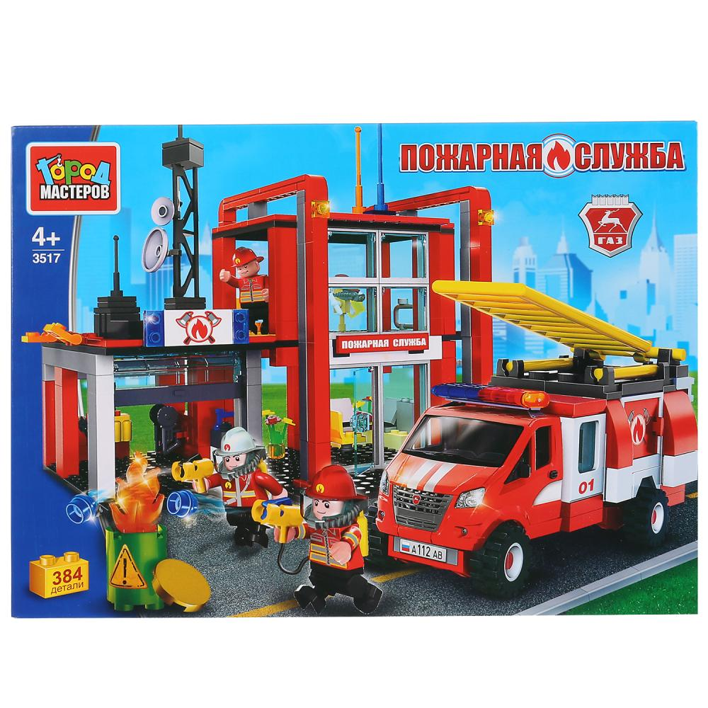 Купить Конструктор серии ГАЗ - Газель: пожарная станция, с фигурками, 384 детали, Город мастеров