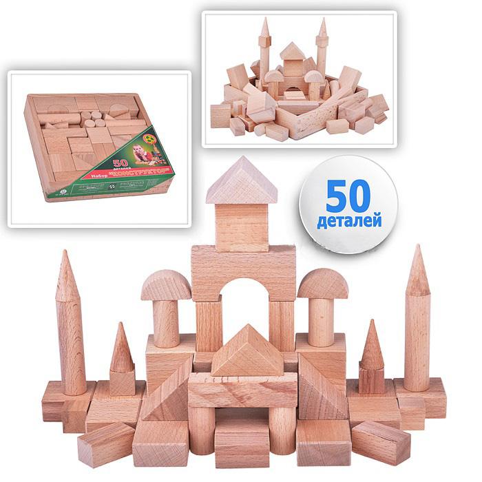 Конструктор деревянный, 50 деталейДеревянный конструктор<br>Конструктор деревянный, 50 деталей<br>