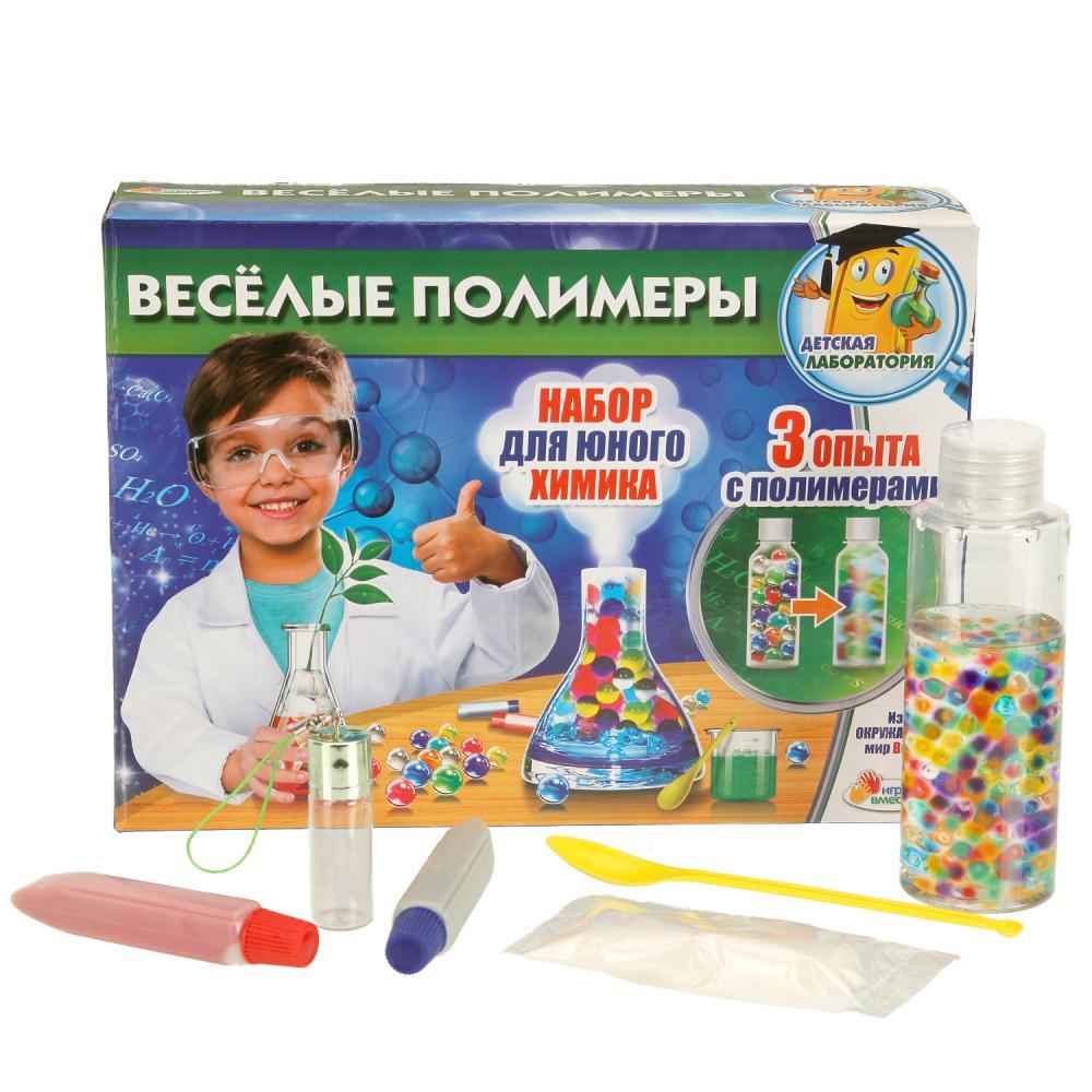 Купить Набор опытов из серии Детская лаборатория: Веселые полимеры, Играем вместе