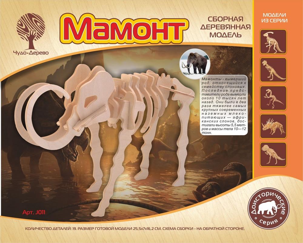 Модель деревянная сборная – Мамонт, 2 пластиныПазлы объёмные 3D<br>Модель деревянная сборная – Мамонт, 2 пластины<br>