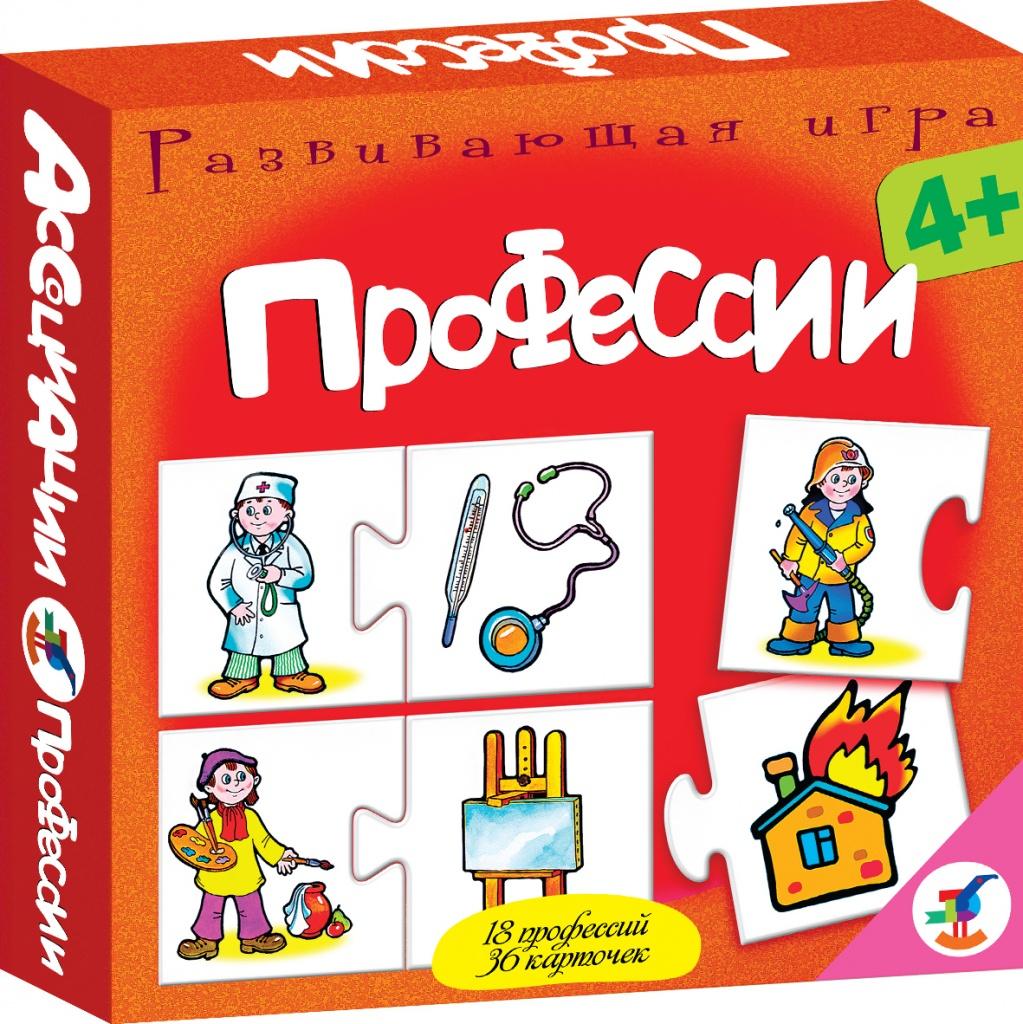 Игра Ассоциации - ПрофессииЛогические<br>Игра Ассоциации - Профессии<br>