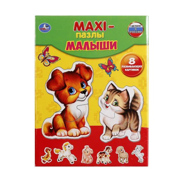 Макси-пазл Малыши, 8 развивающих картинокПазлы для малышей<br>Макси-пазл Малыши, 8 развивающих картинок<br>