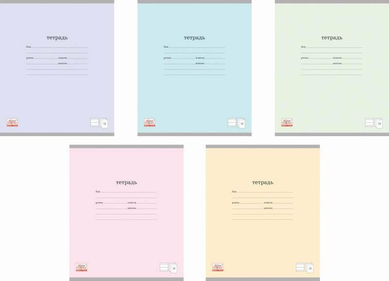 Ученическая тетрадь Классика, 12 листов в линейкуТетради<br>Ученическая тетрадь Классика, 12 листов в линейку<br>