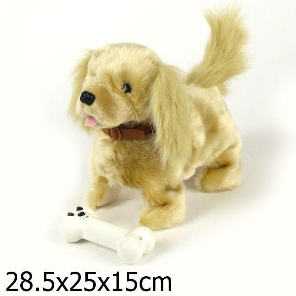 Интерактивный щенок – ретривер с инфракрасным пультом управленияИнтерактивные животные<br>Интерактивный щенок – ретривер с инфракрасным пультом управления<br>