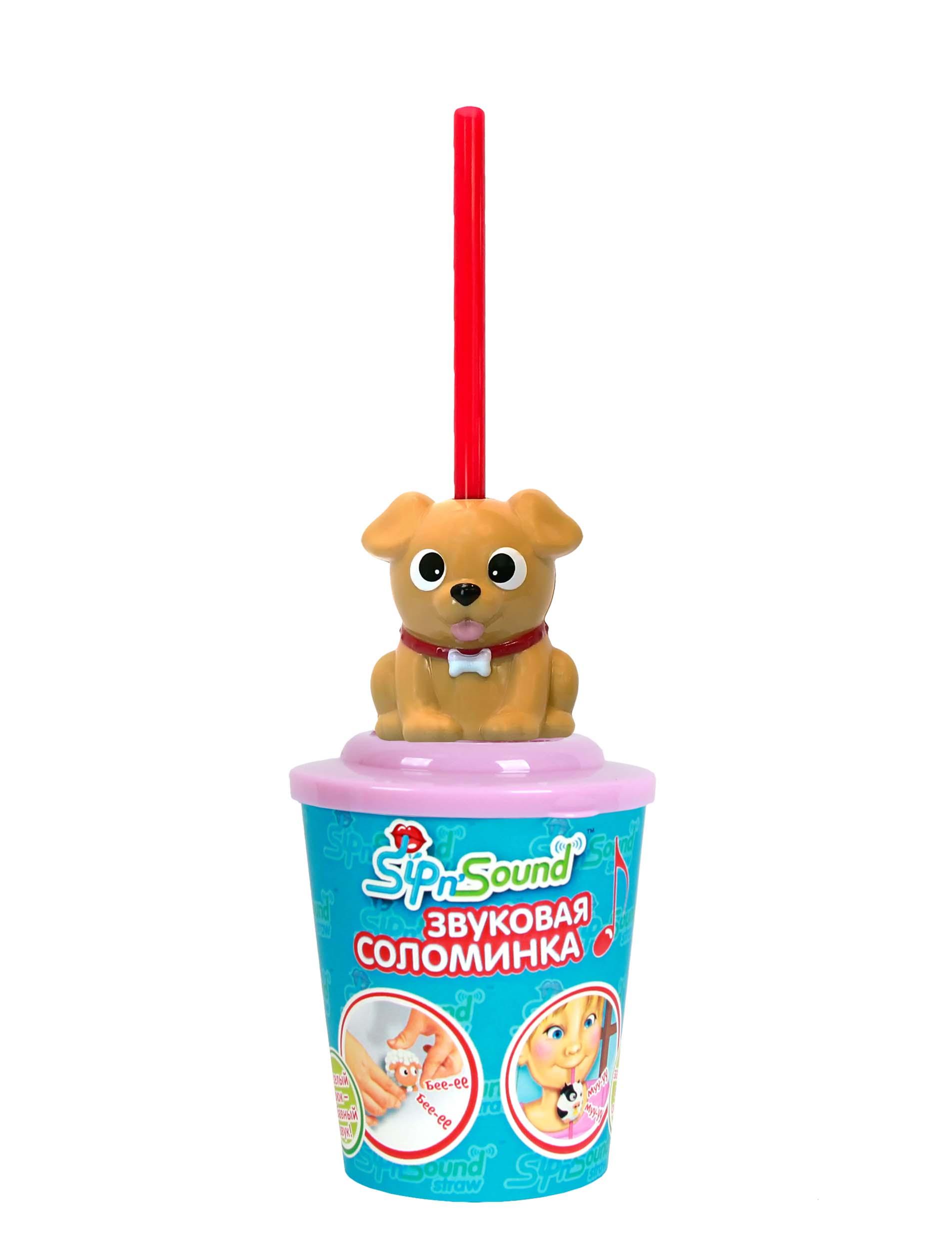 Купить Звуковая соломинка Sip'n Sound – Собака, коричневая, The Lokumal Group
