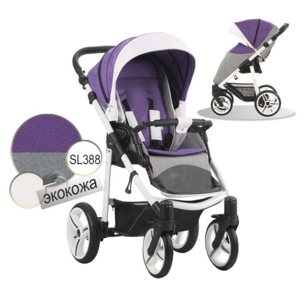 Детская прогулочная коляска Nico - шасси белая/bia - sl388Детские прогулочные коляски<br>Детская прогулочная коляска Nico - шасси белая/bia - sl388<br>
