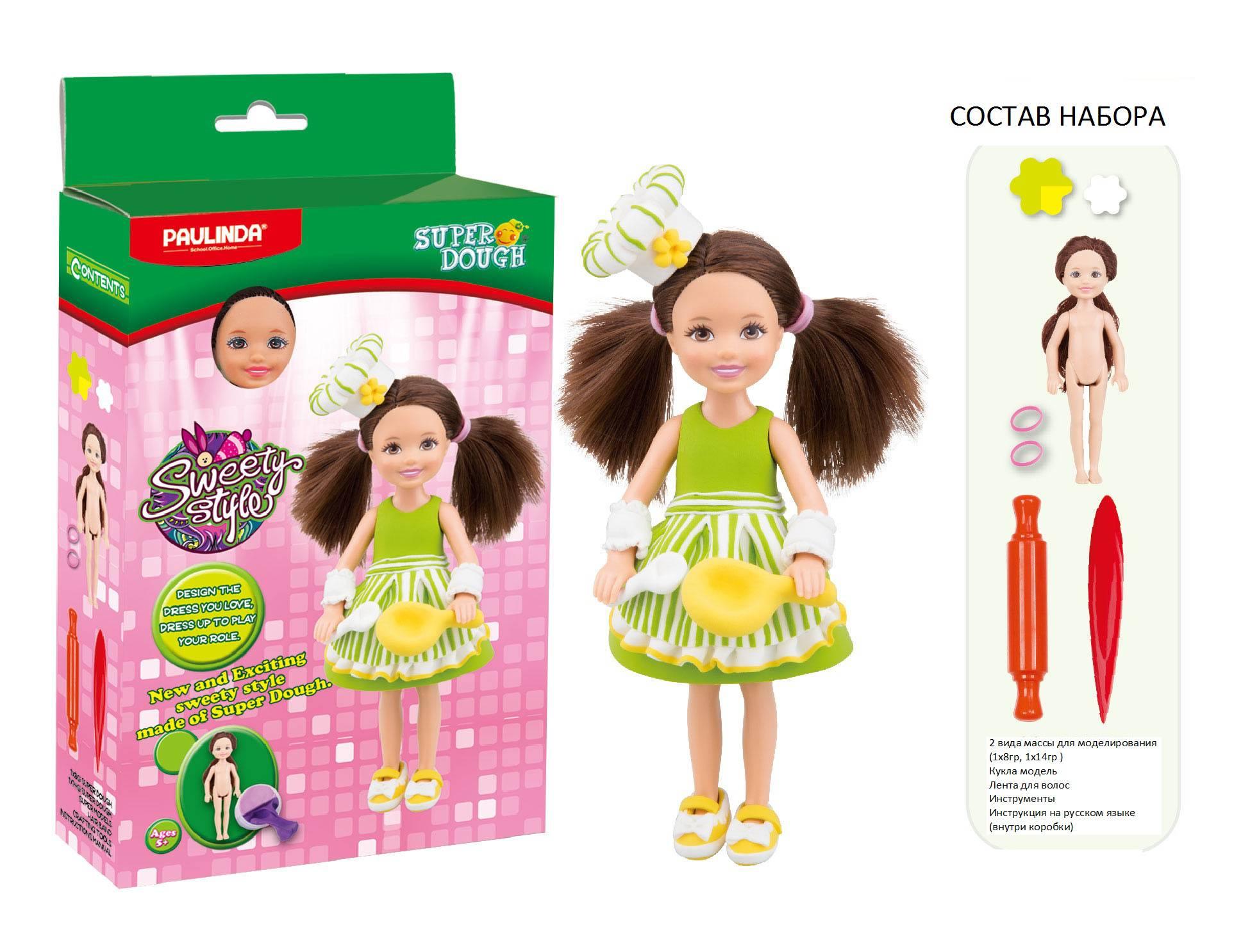 Масса для лепки Sweety Style – Набор для создания наряда для куклы, поварНаборы для лепки<br>Масса для лепки Sweety Style – Набор для создания наряда для куклы, повар<br>
