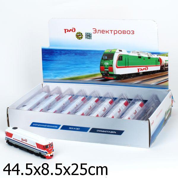 Поезд металлический, инерционный, свет и звук, открываются двериДетская железная дорога<br>Поезд металлический, инерционный, свет и звук, открываются двери<br>