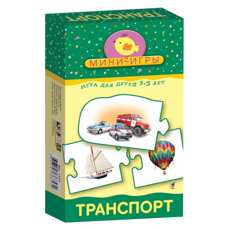 """картинка Игра настольная-мини """"Транспорт"""" от магазина Bebikam.ru"""