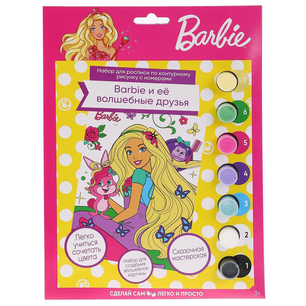 Купить Набор для детского творчества Роспись по номерам Barbie, холст на картоне 17 х 23 см, Multiart