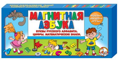 Детская развивающая магнитная азбука - Аксессуары, артикул: 21306