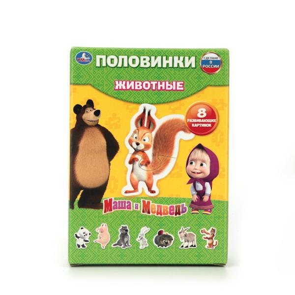 Макси-пазл Животные из серии Маша и медведь, 8 развивающих картинокПазлы для малышей<br>Макси-пазл Животные из серии Маша и медведь, 8 развивающих картинок<br>