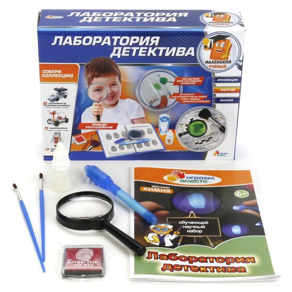 Купить Набор для проведения опытов из серии Маленький ученый – Лаборатория детектива, Играем вместе