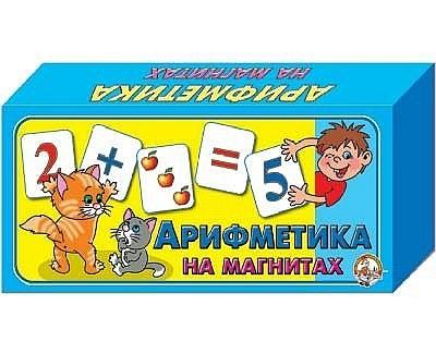 Магнитная азбука. АрифметикаАксессуары<br>Магнитная азбука. Арифметика<br>