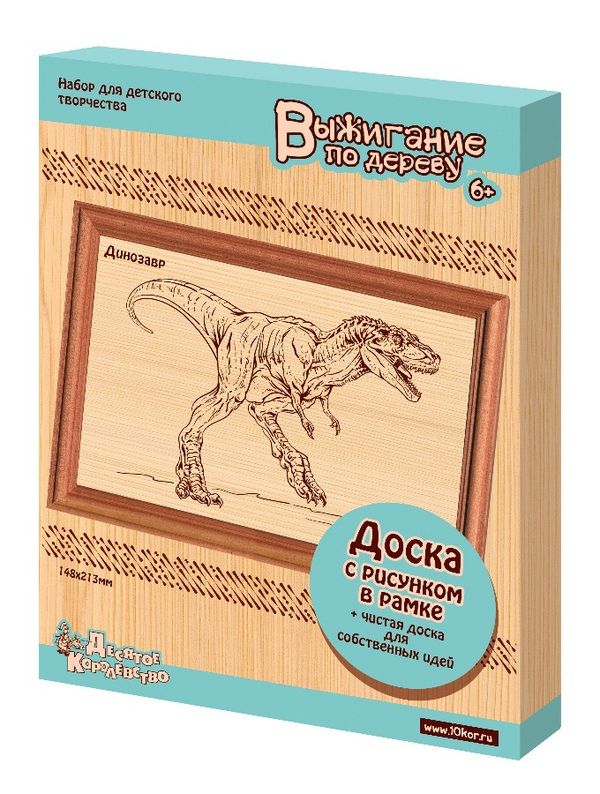 Доски для выжигания 2 шт. – Динозавр, в рамкеВыжигание по дереву<br>Доски для выжигания 2 шт. – Динозавр, в рамке<br>