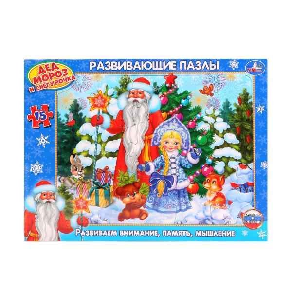Развивающие пазлы - Дед мороз и Снегурочка - в рамке- 15 деталей