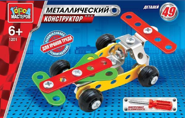Конструктор металлический – Гоночный автомобильМеталлические конструкторы<br>Конструктор металлический – Гоночный автомобиль<br>