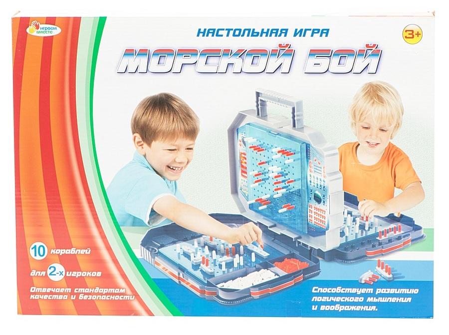 Настольная игра - Морской бойМорской бой<br>Настольная игра - Морской бой<br>