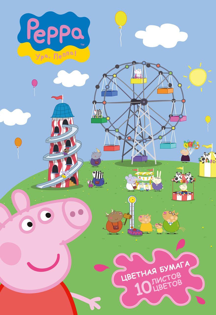 Бумага цветная «Свинка Пеппа», А4Свинка Пеппа Peppa Pig<br>Бумага цветная «Свинка Пеппа», А4<br>