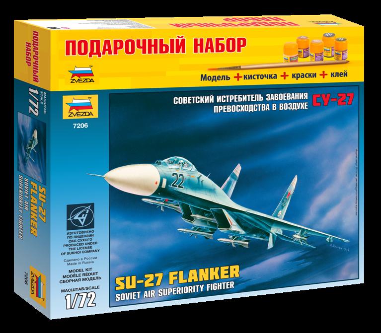 Подарочный набор. Модель для склеивания - Самолет Су-27Модели самолетов для склеивания<br>Также в комплекте кисточка, клей и краски<br>