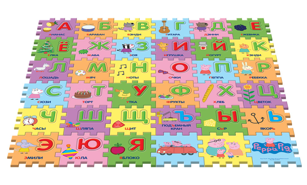 Купить Коврик-пазл «Учим азбуку с Пеппой», 36 сегментов, Росмэн
